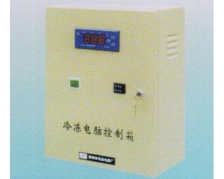 哈尔滨制冷控制箱